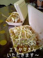 070310takoyaki.jpg
